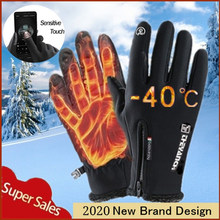 Guantes Térmicos con pantalla táctil para invierno, guantes deportivos de dedo completo para ciclismo, bicicleta, esquí, acampada, senderismo y motocicleta