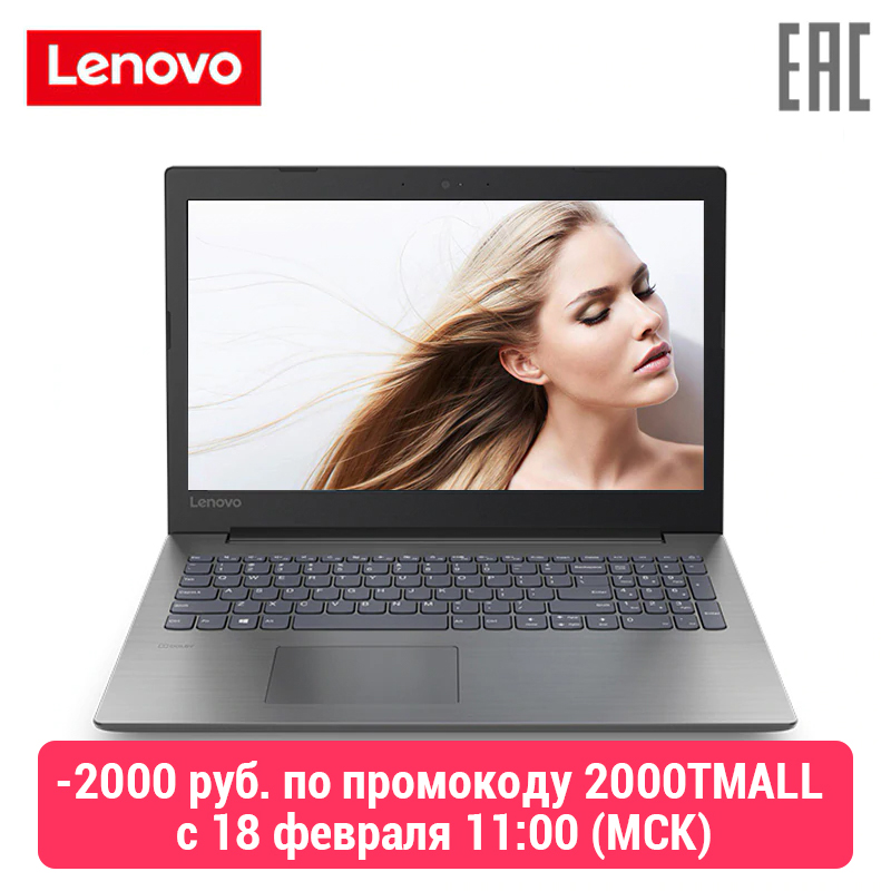 Laptop Lenovo IdeaPad 330-15IKB 15.6
