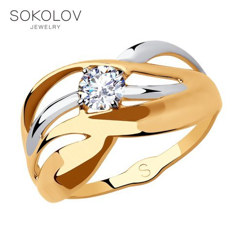 SOKOLOV Ring Gold With Cubic Zirconia Fashion Jewelry 585 Women's Male