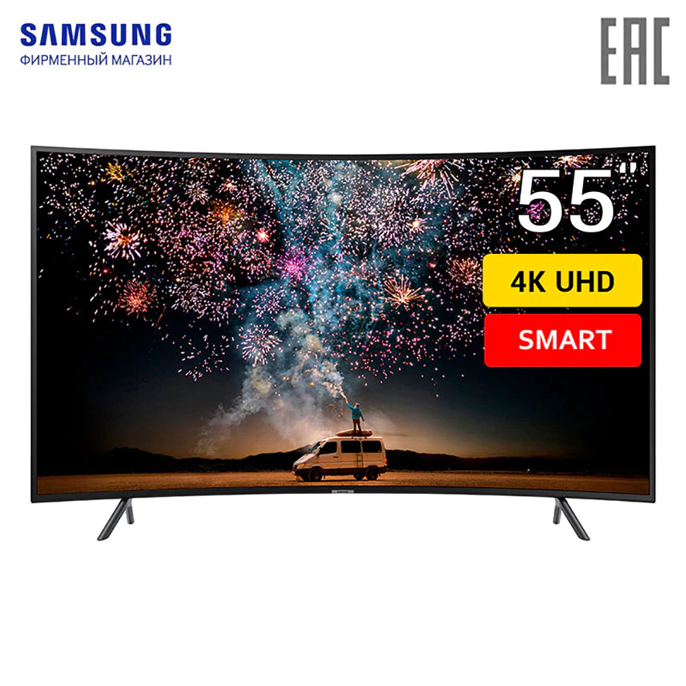 LED Television Samsung UE55RU7300UXRU SmartTV digital dvb dvb-t dvb-t2 UHD 4K 55inchTv