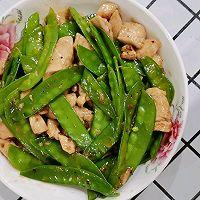 低脂低卡荷兰豆炒鸡丁的做法图解4