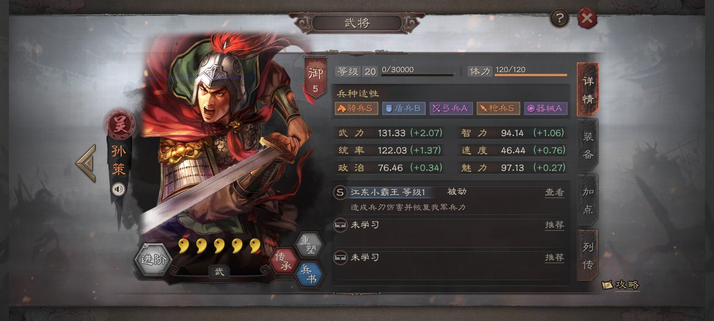 三国志战略版:10月21号版本更新,黄忠能从冷板凳起来了吗?插图(1)