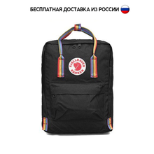 Рюкзак Kanken Classic Black/Ox red/Yellow Rainbow