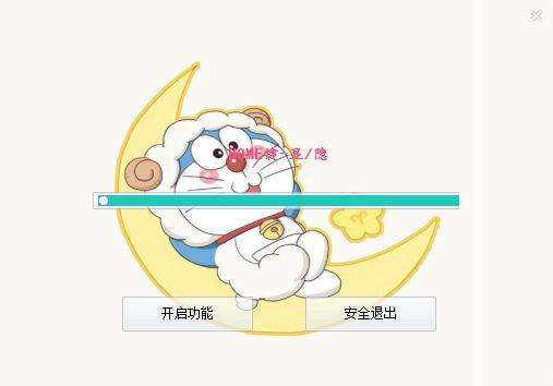 和平精英哆啦A梦芯片多功能辅助免费版