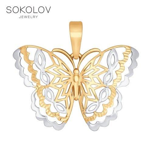 Pendant SOKOLOV Gold Butterfly Fashion Jewelry 585 Women's Male