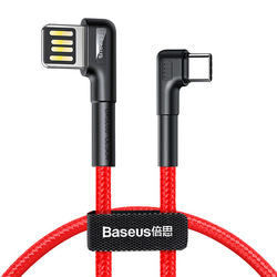 Baseus USB Type C Cable 3A Fast Charging USB C Cable Double Elbow Type C Cable for Samsung S9 S10 Data USB C Gaming Cable Wire