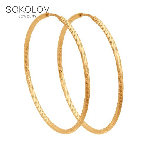 Congo SOKOLOV Hoop Earrings Of Gold With Diamond Face Fashion Jewelry 585 Women's Male