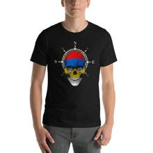 Для мужчин s ar Ян флаг рубашка футболка ia Национальный подарки