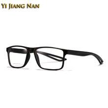 Мужские Оптические очки оправа спортивный стиль по рецепту квадратные