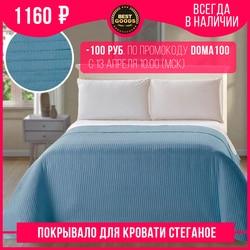 SETA TEVES Stepp bettdecke bett doppel baumwolle couch plaid hause garten haushalt home textile bettdecken
