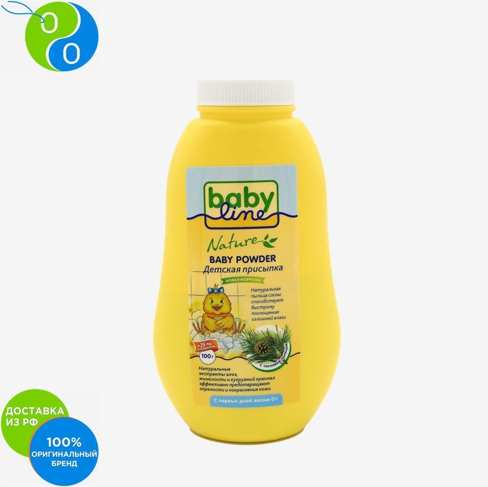 Babyline Children prisypkas pine pollen 100 g + 25% as a gift,Babyline, Baby line, Beybilayn, baby line, baby line, baby Laina, baby line, powder for children, powder for baby talc, baby talc, gel for bathing, washing