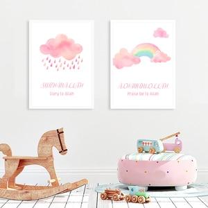 Image 3 - Allah Islamitische Wall Art Roze Rainbow Nursery Decor Meisjes Stijl Canvas Schilderij Posters Prints Foto Gift Interieur Home Decor