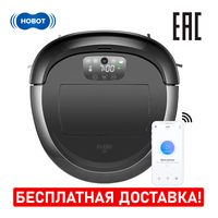Iclebo O5 WiFi Robot vacuum cleaner Yujin Robot YCR M07 20W most powerful on the market with the Yandex. Alice Control with smart phone Map navigation pet hair home dry wet mopping Auto free shipping Low Noise