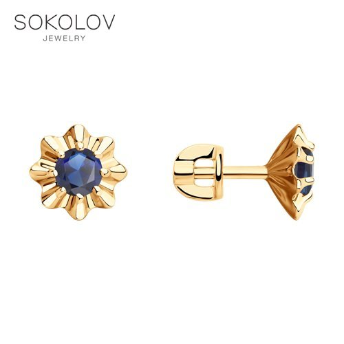 SOKOLOV Drop Earrings With Stones With Stones With Stones With Stones With Stones With Stones In Gold With Blue Corundum (synth.) Fashion Jewelry 585 Women's Male
