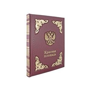 """Подарочная книга """"Красная Площадь"""" ручная работа переплет натуральная кожа, кожа ручной работы, золотой обрез, красивая коробка"""