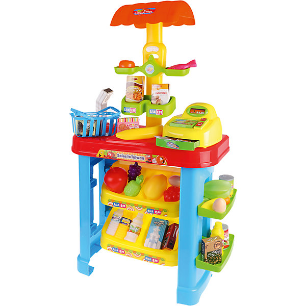 Game Set Our Toy Supermarket 27 Pieces