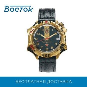 Wrist Watch East 539792 Men's Mechanical