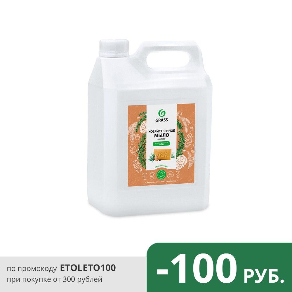 Мыло жидкое хозяйственное с маслом кедра (канистра 5 кг)