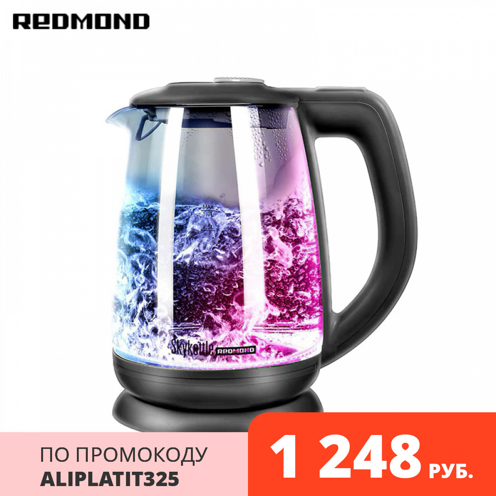 Electric kettle REDMOND SkyKettle RK G214S smart home kettle kitchen appliances Household appliances for kitchen|Electric Kettles|   - AliExpress