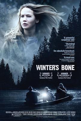 冬天的骨頭