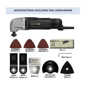 무료 배송 Bodewtech 220V 전기 다기능 진동 도구 키트 멀티 도구 전동 공구 전기 트리머 톱 액세서리