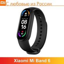 Xiaomi mi Band 6 умный браслет 5 цвета AMOLED экран MiBand 6 Smartband Кислород крови фитнес браслет Bluetooth спортивный водоне