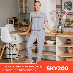 Atoff Home Женская костюм ЖК 019 (серый/хаки)