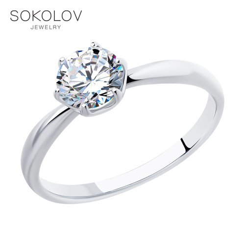 Ring. Sterling Silver With Swarovski Zirconia Fashion Jewelry 925 Women's/men's, Male/female