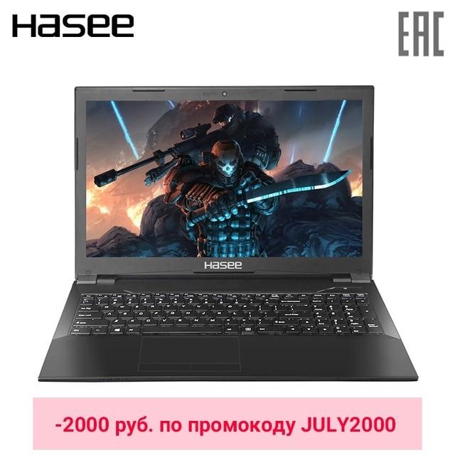 "Игровой ноутбук Hasee K670E-G6E3 15.6"" IPS FHD/ i5-8400 2.8 GHz/ GTX1050 4ГБ/ 8ГБ/ 256ГБ SSD+1TБ HDD / Dos"