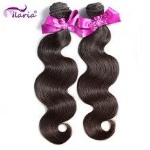 ILARIA волосы 7A волнистые перуанские девственные волосы пучки 2 шт./партия человеческие волосы Заплетенные волосы уток натуральный цвет наивысшего качества