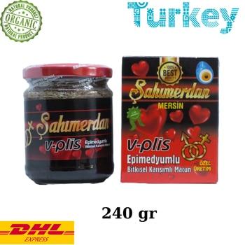 Sahimerdan V-Plis Aphrodisiac Epimedium – Turkish Macun, 240gr Horny Goat Weed Vanilla Herbal Mix Honey Paste