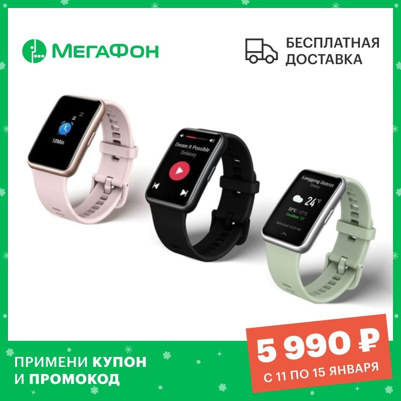 Умные часы Huawei Watch FIT [Ростест, новые, официальная гарантия, МегаФон]