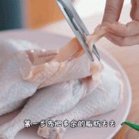 必备年菜无骨藤椒鸡的做法图解3