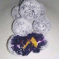 芒果椰香紫薯球的做法图解7