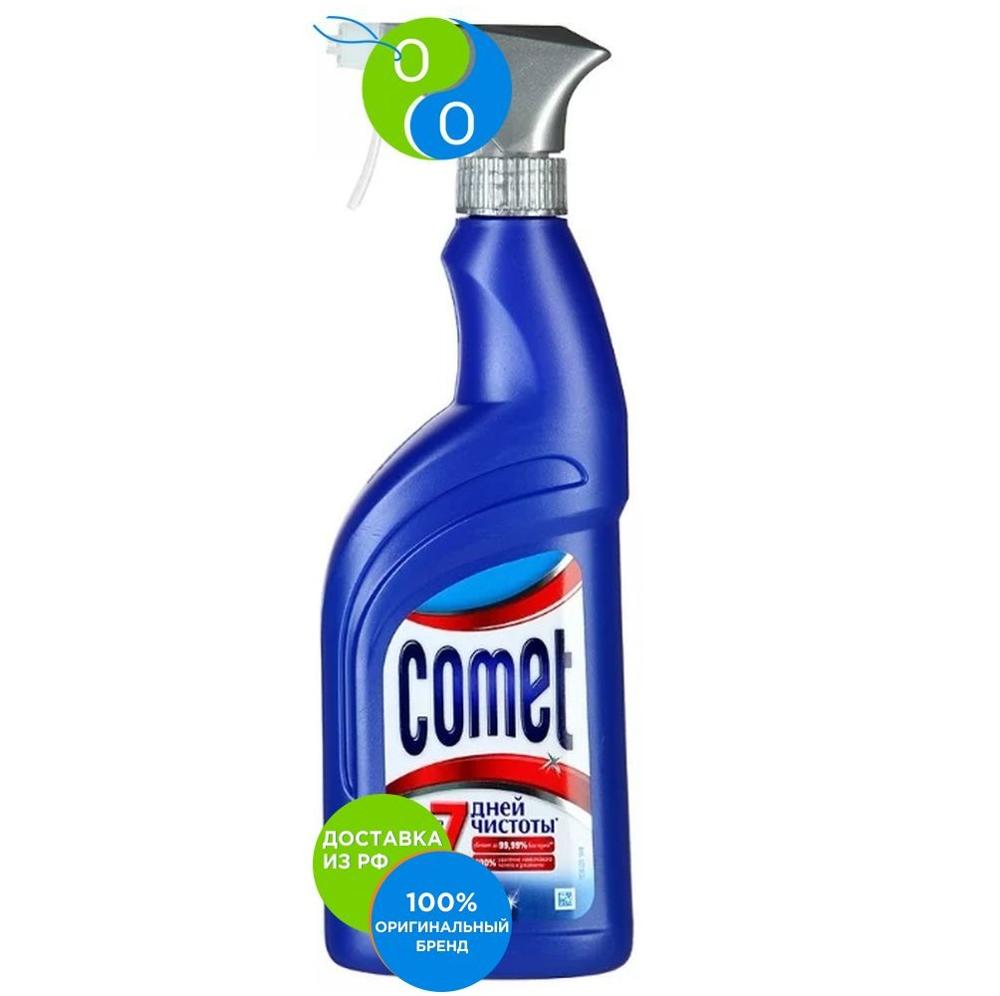 Comet Bath Spray 500ml,Comet Bath Spray 500ml, comets, somet, plumbing cleaning, bath washing, bath cleaning, bath washing