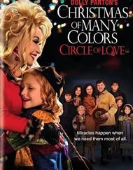 多莉·巴顿的七彩圣诞: 爱之圣环
