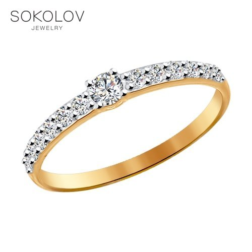 Engagement Ring. Gold With Swarovski Zirconia Fashion Jewelry 585 Women's Male