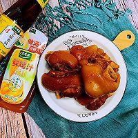 #太太乐鲜鸡汁芝麻香油#入口即化的卤猪蹄的做法图解21