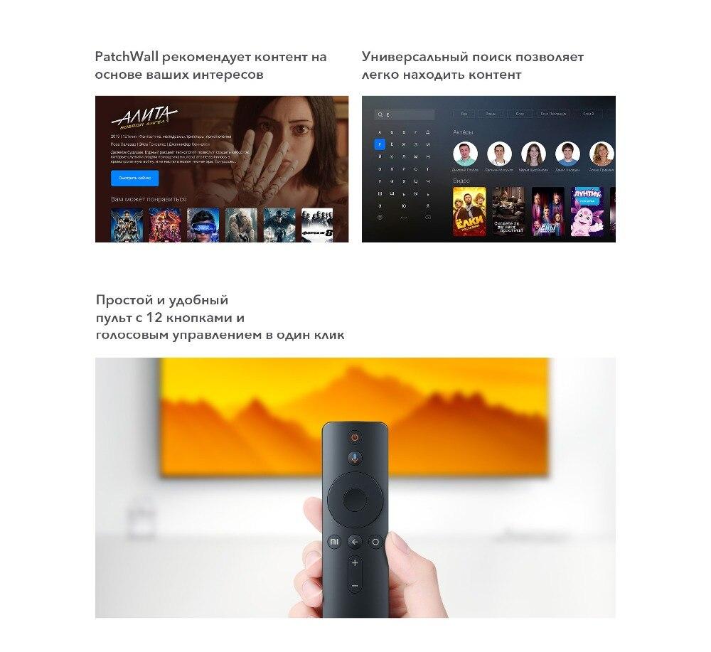 小米商城-小米电视4A-32(俄罗斯版)-Web-概述-2560-栅格化_11