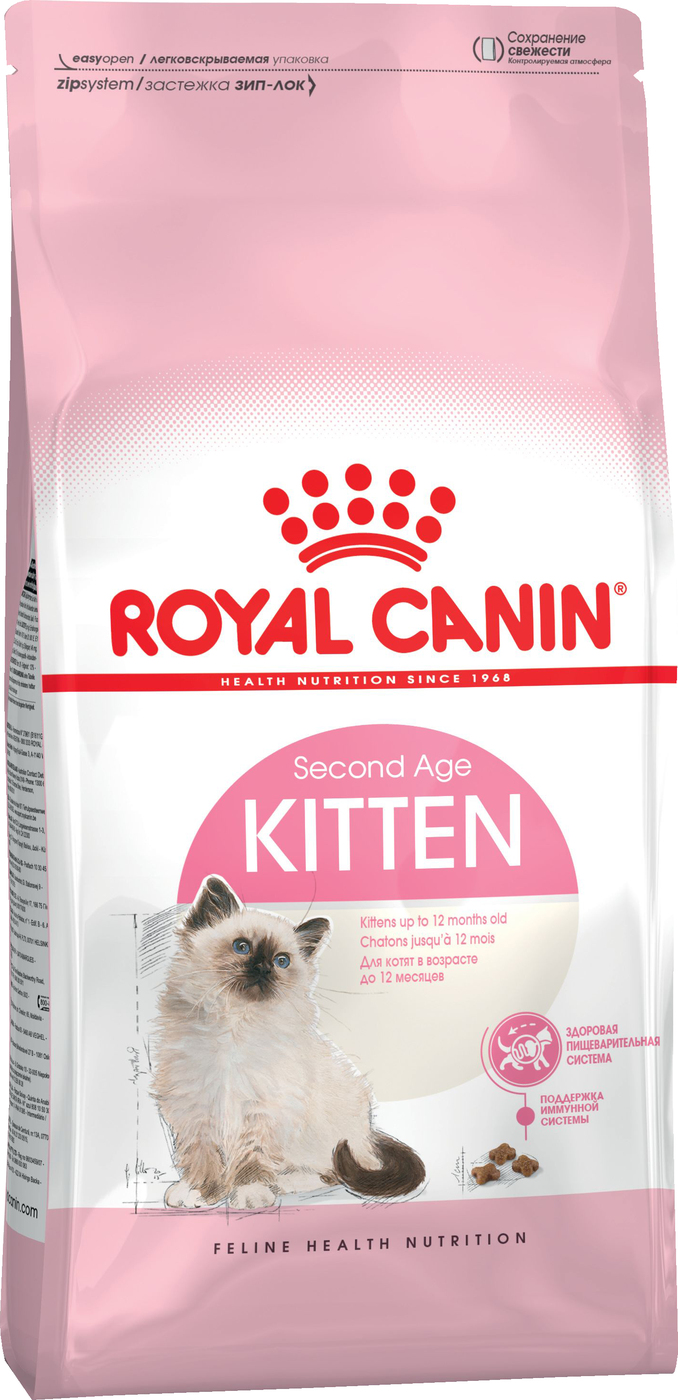 Royal Canin Kitten для котят от 4 месяцев, Cat Food, For Cats, 4 кг