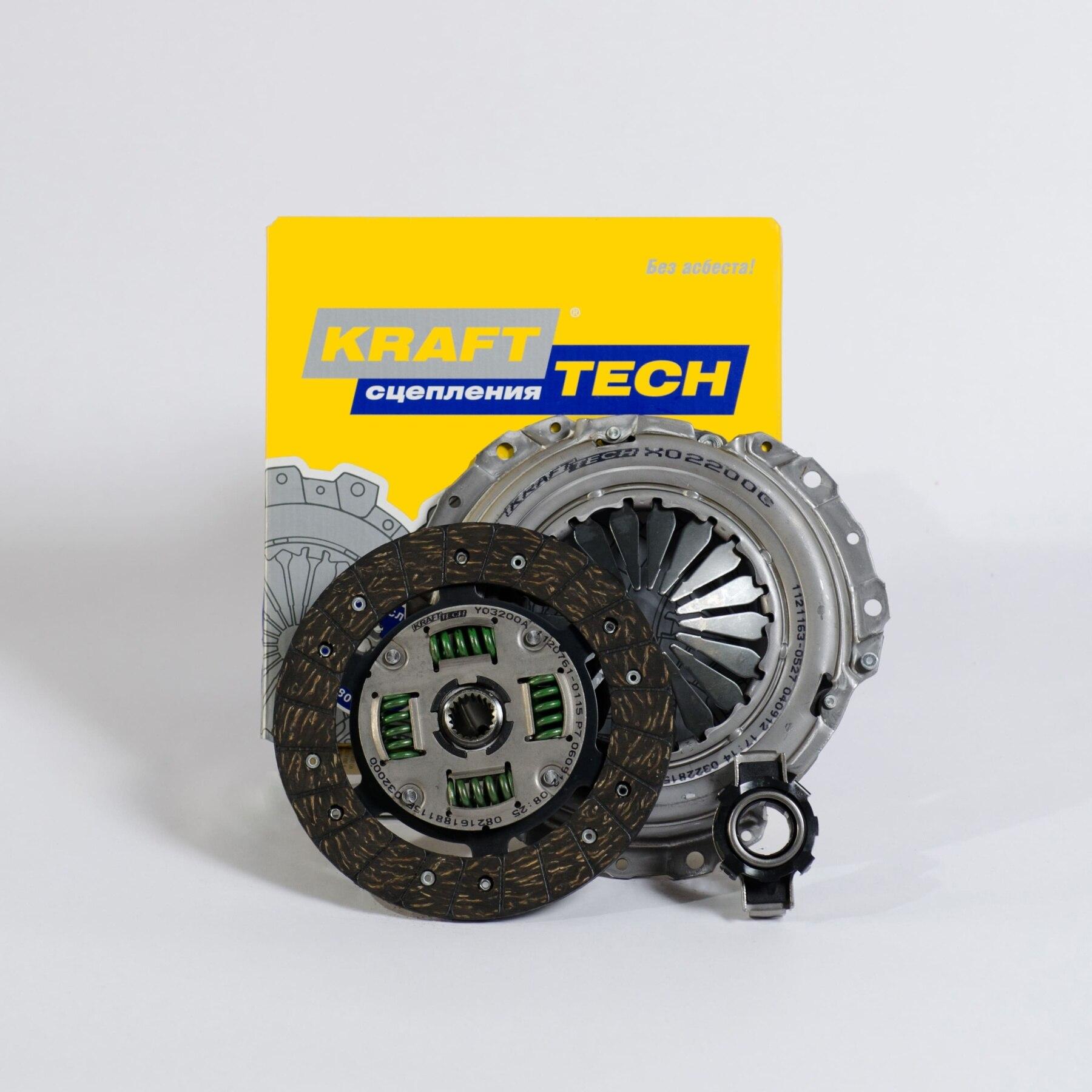 Lada 2110-2112 용 클러치 krafttech w03200c