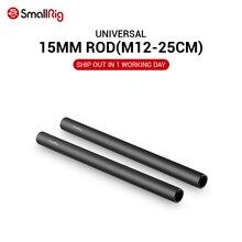 SmallRig Nero In Lega di Alluminio Standard di 15 millimetri Aste M12 Filetto Femmina 25 centimetri 10 Centimetri di Lunghezza (Coppia Pack) macchina fotografica Rod della Guida 1052