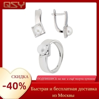 Fashion women earring and ring with Pearl. Elegant set jewelry qsy. Beautiful decoration
