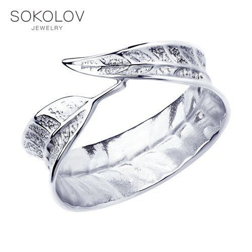 Ring SOKOLOV Napkins, Fashion Jewelry, Silver, 925, Women's/men's, Male/female