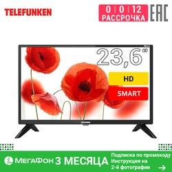TV 23,6 Telefunken TF-LED24S05T2S HD Smart TV 30 televisión en pulgadas dvb-T dvb-t2 digital
