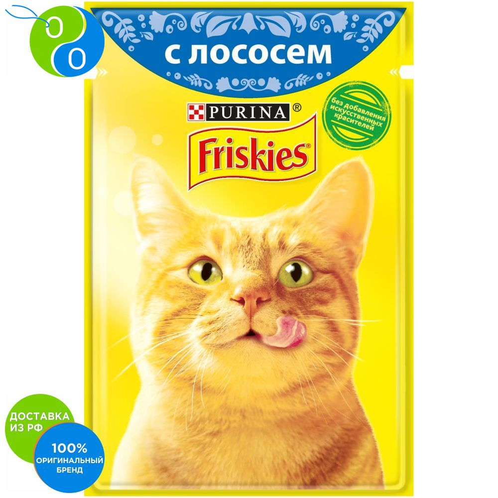 Set of wet food for cats Friskies Salmon in gravy, spider 85 g x 24 pcs.,Friskis, 10 kg, 2 kg, 5 kg, Friskies, Friskis, Purina, Pyrina, wet food for adult cats, pet cats, to control the formation of hairballs, for kitt
