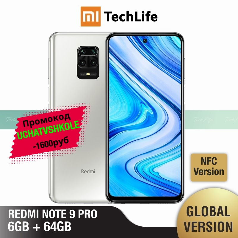 Xiaomi Redmi Note-9 Pro 64GB Nfc Adaptive Fast Charge Fingerprint Recognition 2mp/8mp/5mp/64mp