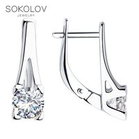 SOKOLOV Silver drop earrings with stones with stones with stones with stones with stones with Swarovski Crystals fashion jewelry silver 925 women's/men's, male/female