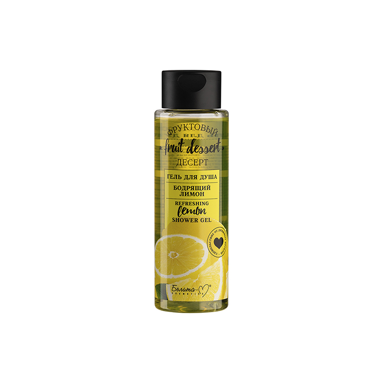 Fruit Dessert Shower Gel Invigorating Lemon 200g