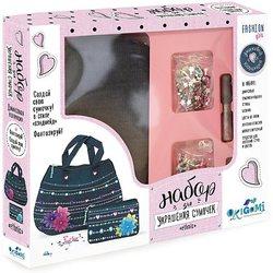 Set voor decoratie handtassen Origami \ Denim collectie \ Etnische MTpromo